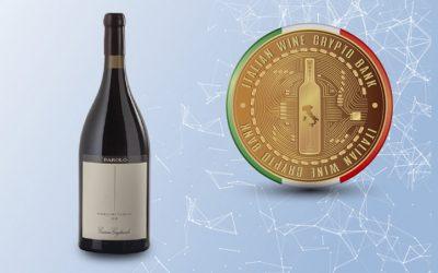 Poderi Gianni Gagliardo 酒庄加入意大利葡萄酒加密银行